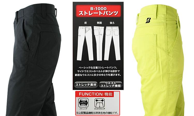 Shopping marathon point up to 35 times (8/5( soil) 20:00 ...) Bridgestone golf golf wear men straight underwear FGM01K 2017 spring and summer
