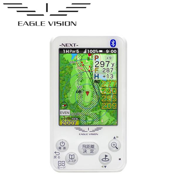 イーグルビジョン ネクスト GPSゴルフナビ EV-732 2017モデル EAGLE VISION NEXT 【あす楽対応】