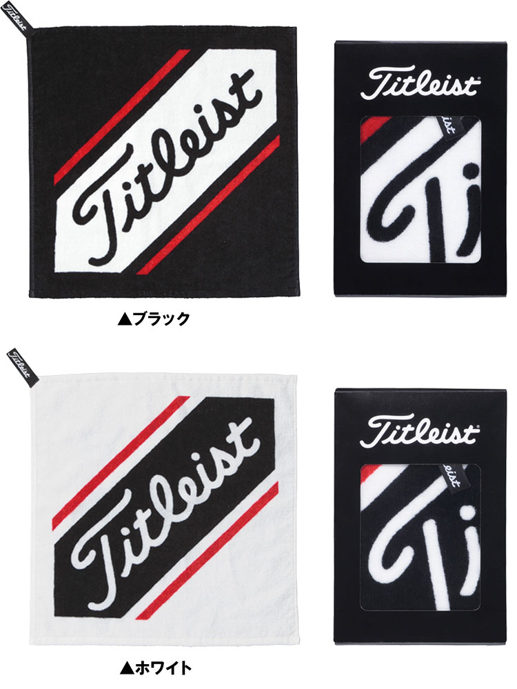 Japanese regular article with Titleist hand towel AJTWH6 box