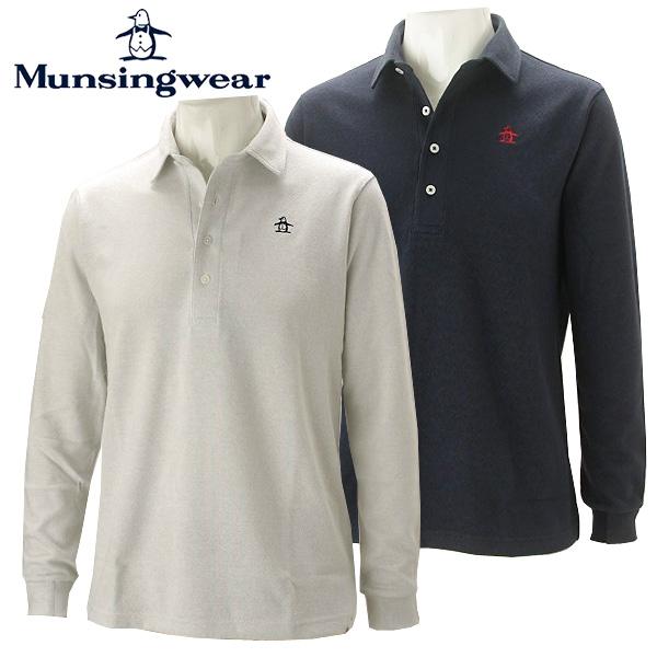【あす楽対応】マンシングウェア ゴルフウェア メンズ 長袖シャツ MGMMJB20 Munsingwear 2018秋冬
