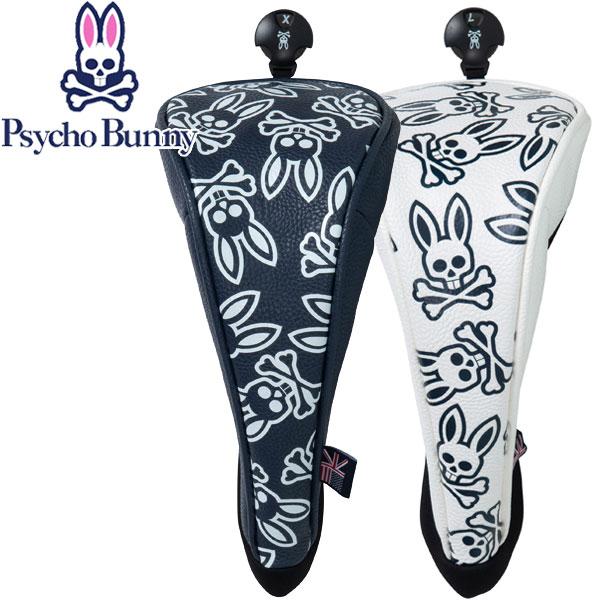 Psycho Bunny Golf あす楽対応 人気の製品 正規品 サイコバニー ヘッドカバー フェアウェイウッド用 ゴルフ PBMG0SH2