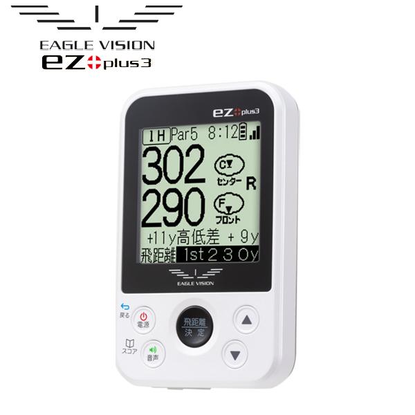 【あす楽対応】イーグルビジョン イーゼットプラス3 GPSゴルフナビ EV-818 2019年モデル ez plus3【GPSマップタイプ】