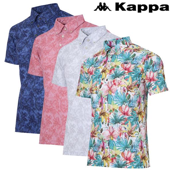 【あす楽対応】カッパ ゴルフウェア 半袖ポロシャツ メンズ KC912SS17 2019春夏