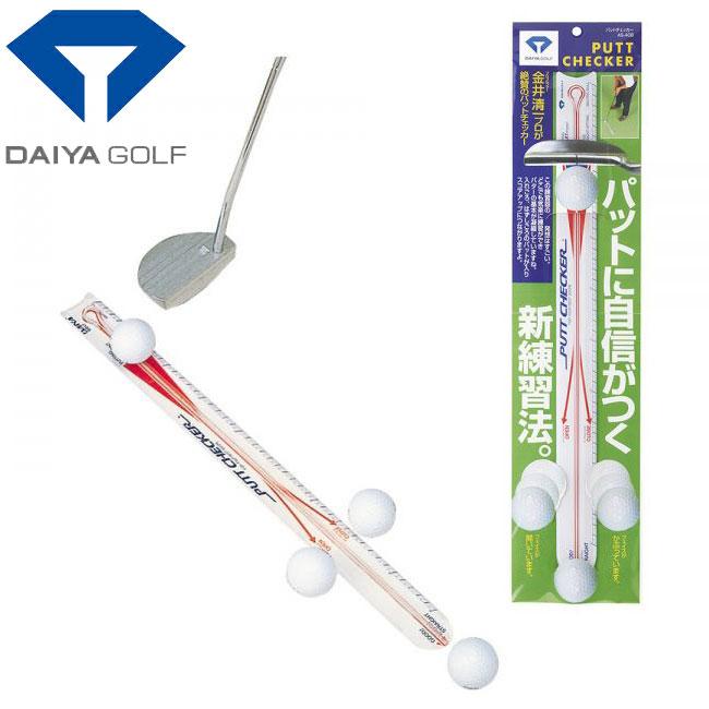 オンライン限定商品 DAIYA GOLF ダイヤゴルフ 送料無料お手入れ要らず ダイヤ AS-408 ゴルフ パットチェッカー