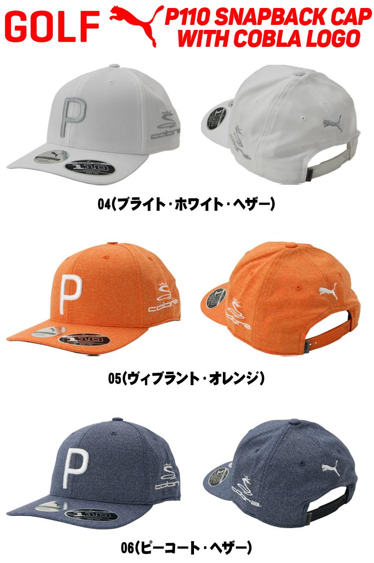 a4b27f11 GZONE GOLF: Puma golf P110 snapback cap with cobra mark hat 021448 ...