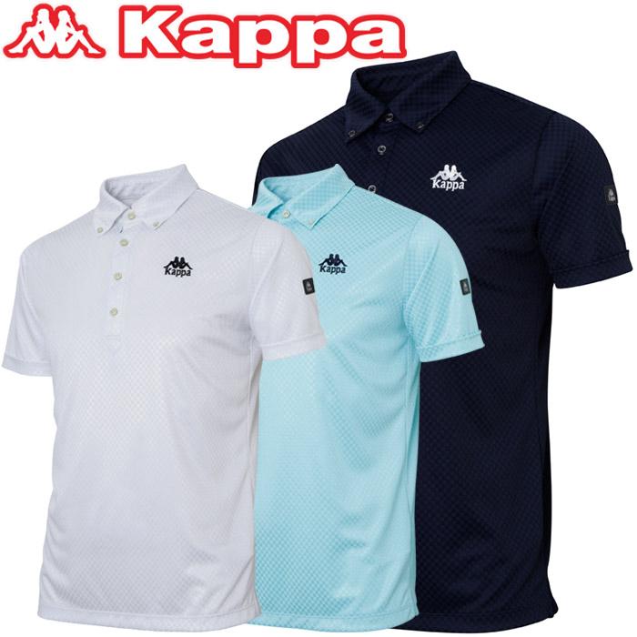 【あす楽対応】カッパ ゴルフウェア メンズ 半袖シャツ KGA12SS17 2020春夏