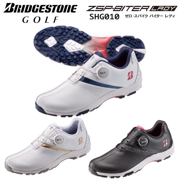 ブリヂストン ゴルフ TOUR B ゼロ・スパイク・バイター レディ クラシックスポーティーモデル SHG010 レディース ゴルフシューズ 2020モデル ボア スパイクレス