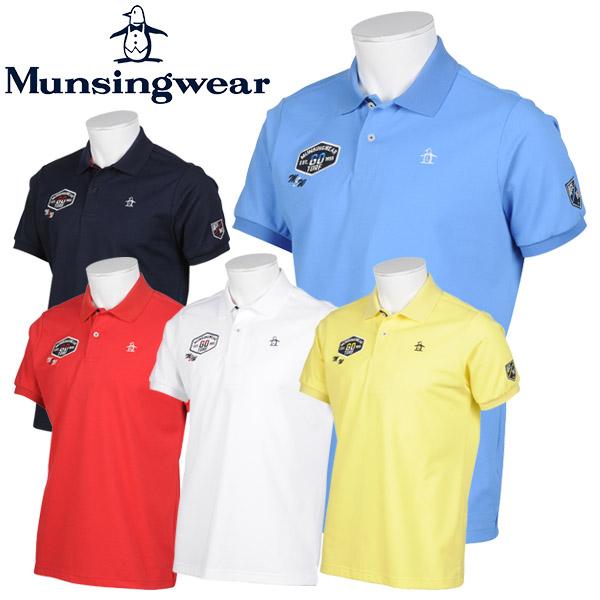 【メール便対応】【あす楽対応】マンシングウェア ゴルフウェア メンズ 半袖ポロシャツ MGMPJA01 2020春夏