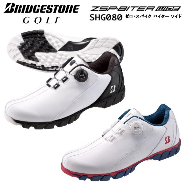 ブリヂストン ゴルフ TOUR B ゼロ・スパイク・バイター ワイド SHG080 メンズ ゴルフシューズ 2020モデル ボア スパイクレス