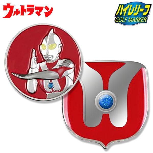 コンペ景品 Ultraman Ultra Seven ギフト メール便対応 あす楽対応 UMM003 ハイレリーフ 送料加算 5点目から宅配便 ゴルフマーカー ファクトリーアウトレット で発送 公式ショップ ウルトラマン