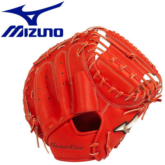 ミズノ 野球 硬式用 グローバルエリート HSelection02+ プラス 捕手用 C-5型 CBバック  1AJCH2241052