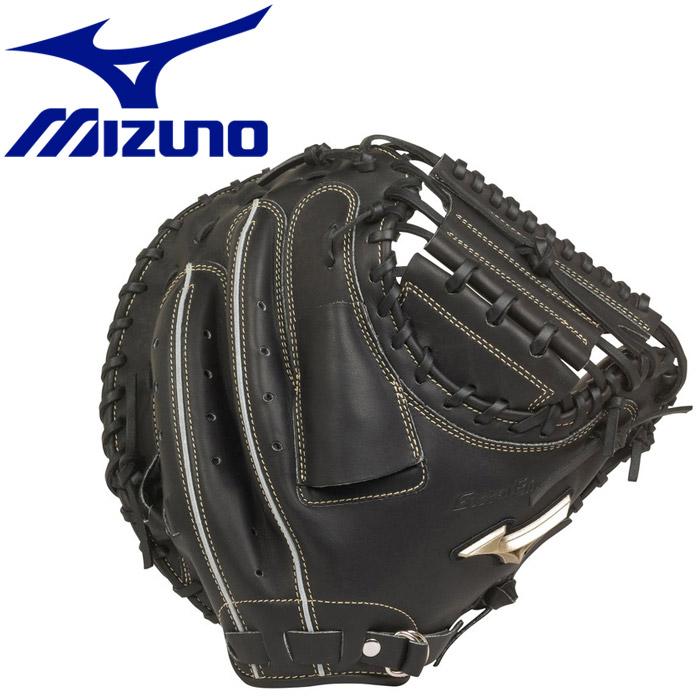 ミズノ 野球 少年軟式用 グローバルエリート RG HSelection02+ プラス 捕手用 C-3型 1AJCY2240009
