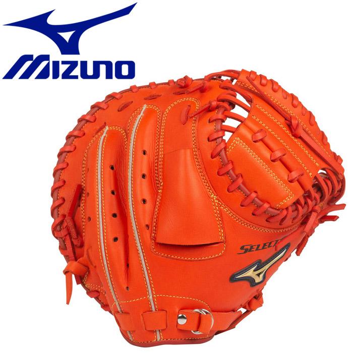 ミズノ 野球 少年軟式用セレクトナイン 捕手用 C-2型 1AJCY2270052