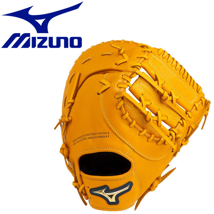 ミズノ 野球 少年軟式用セレクトナイン 一塁手用 TK型 1AJFY2270047