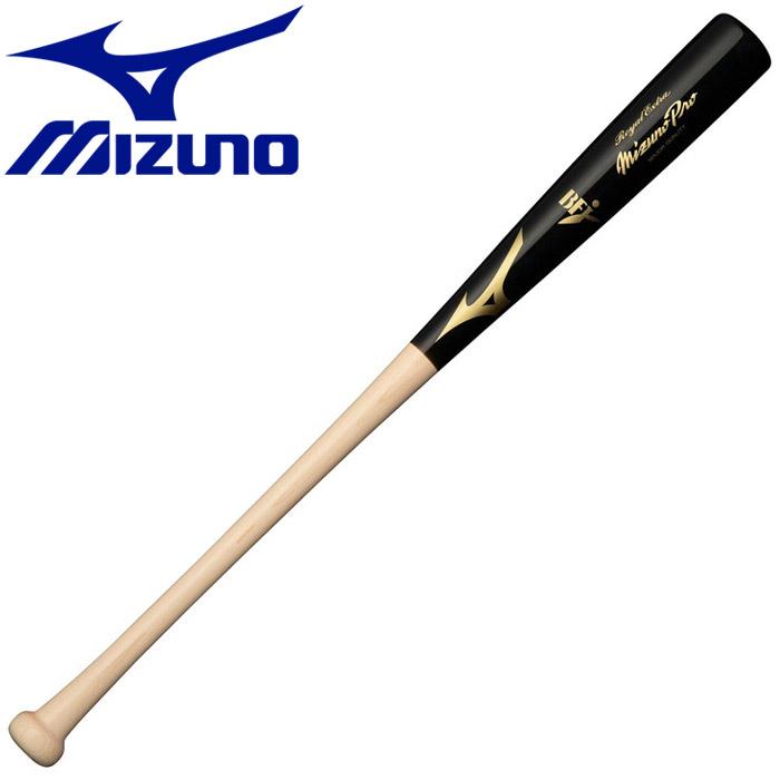 ミズノ 野球 硬式用 ミズノプロ ロイヤルエクストラメイプル 木製 84cm 平均900g 1CJWH16084IS51