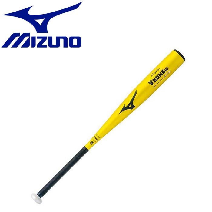 ミズノ 野球 硬式用<ビクトリーステージ>Vコング02 金属製 84cm 900g以上 2TH2044150N