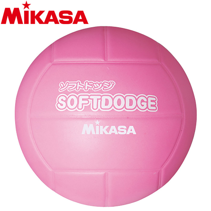 ミカサ ソフトドッジボール LD-P 5333011