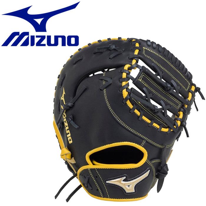 ミズノ エレメントフュージョンUMiX ソフトボール用 捕手 一塁手兼用 コンパクトタイプ グラブ 1AJCS184100947