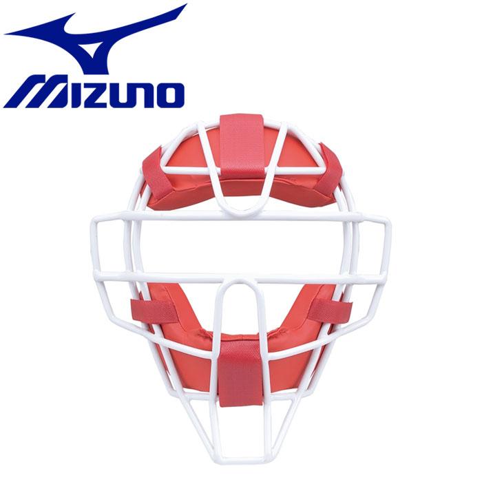ミズノ ミズノプロ ソフトボール用マスク 1DJQS10062