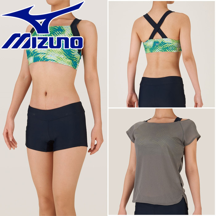 【メール便対応】ミズノ 水泳 セパレーツ Tシャツ付 フィットネス 水着 レディース N2JG984905