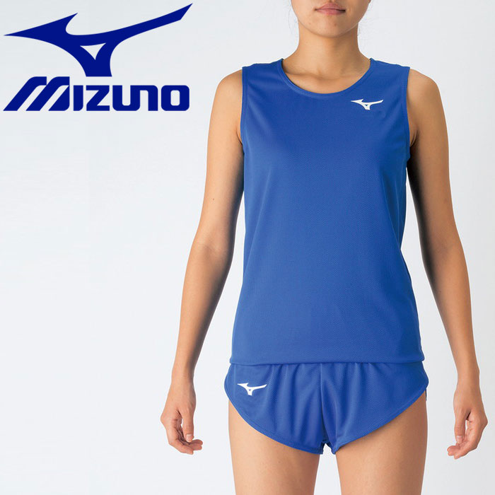 MIZUNO 【メール便対応】ミズノ レーシングシャツ レディース U2MA725125