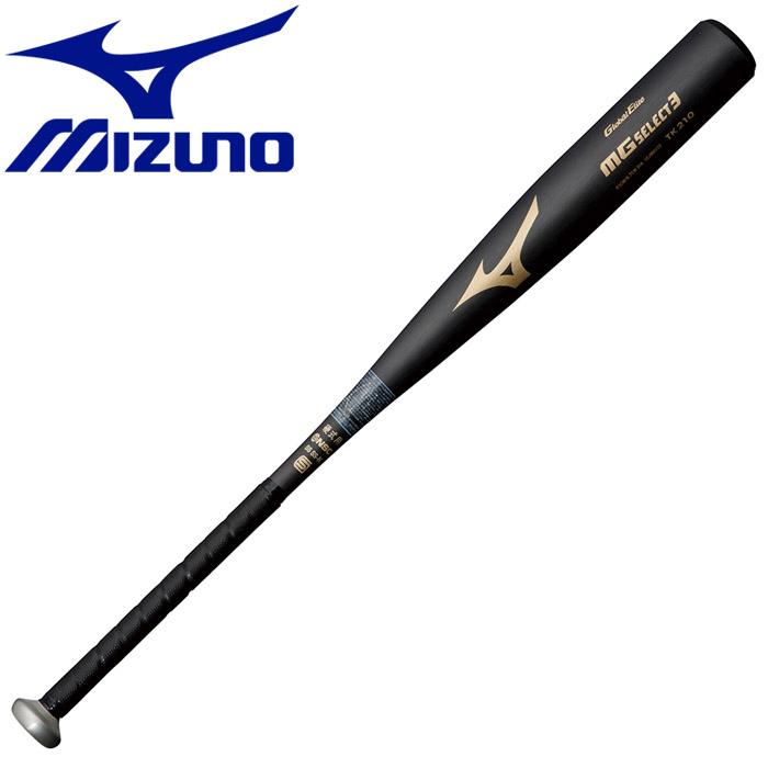 ミズノ 野球 硬式用金属製 MGセレクトUL バット 1CJMH1038409