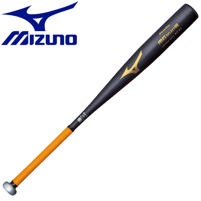 ミズノ 野球 硬式用金属製 MGセレクトUL バット 1CJMH1068409