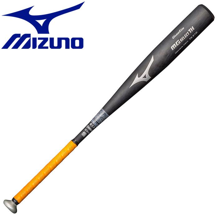 ミズノ 野球 硬式用金属製 MGセレクトTH バット 1CJMH1128309
