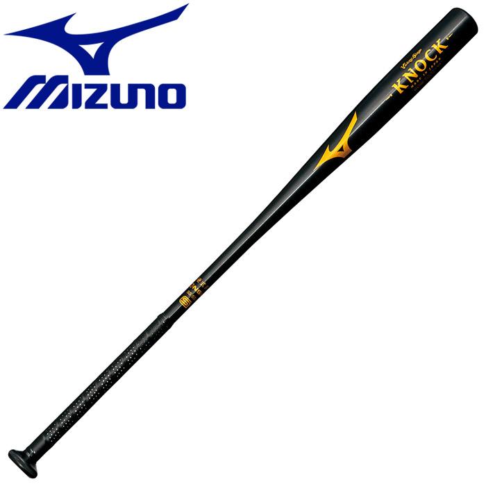 ミズノ 野球 金属製ノック バット 1CJMK1018909