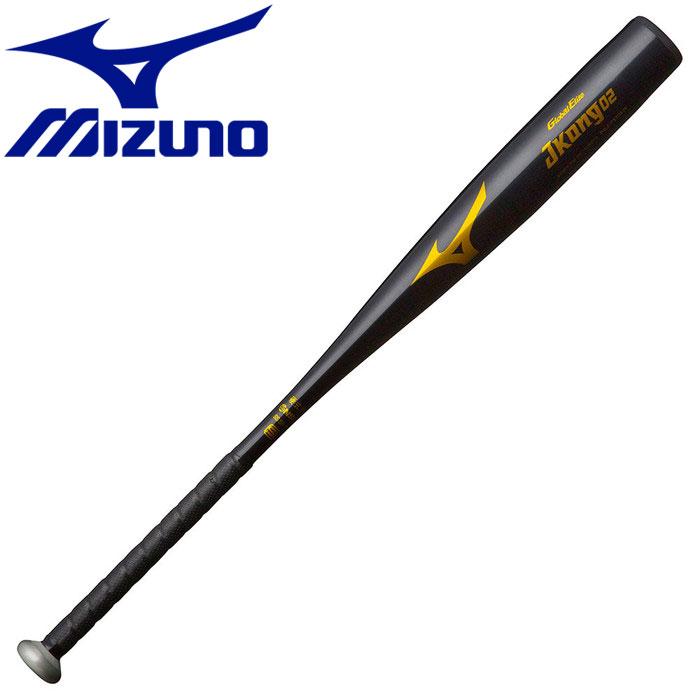 ミズノ JKong02 硬式用バット 1CJMH1168409 野球