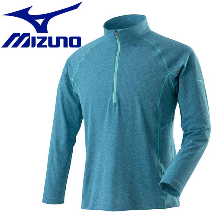 【メール便対応】ミズノ ブレスサーモ ライトインナージップネックシャツ メンズ A2MA856627