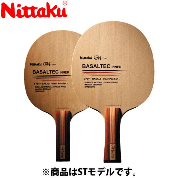 【メール便対応】ニッタク バサルテックインナー3DST 卓球ラケット NC0382