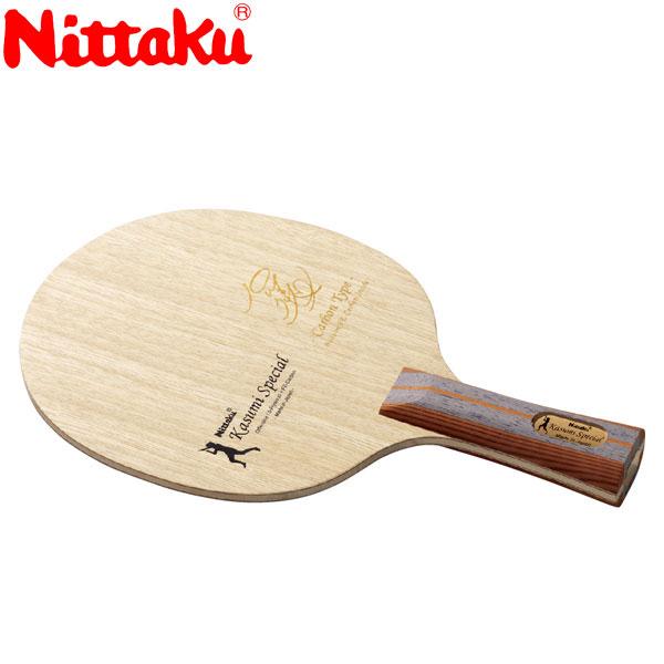 ニッタク 佳純スペシャルFL 卓球ラケット NC0393
