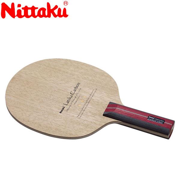 ニッタク ラティカカーボン ST 卓球ラケット NC0400