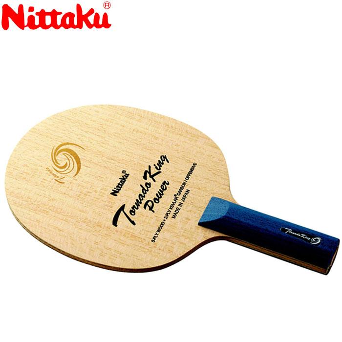 ニッタク トルネードKパワー ST 卓球ラケット NC0410