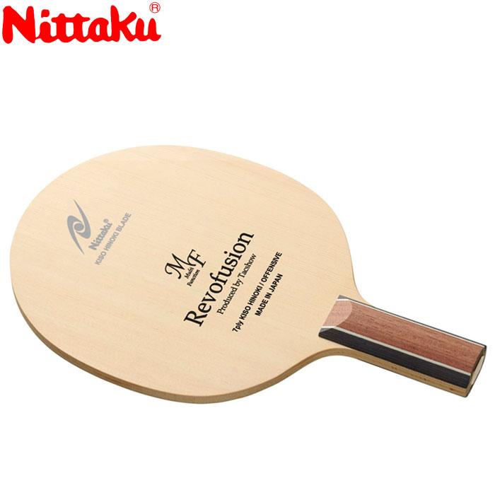 ニッタク レボフュージョン MFC 卓球ラケット NE6409