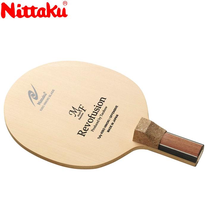 ニッタク レボフュージョン MFJ 卓球ラケット NE6410