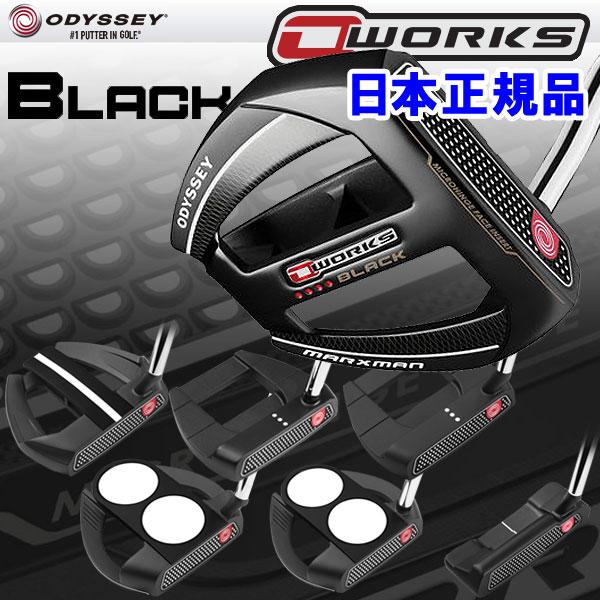 【あす楽対応】 2018年モデル 日本仕様 オデッセイ オーワークス ブラック パター O-WORKS Black