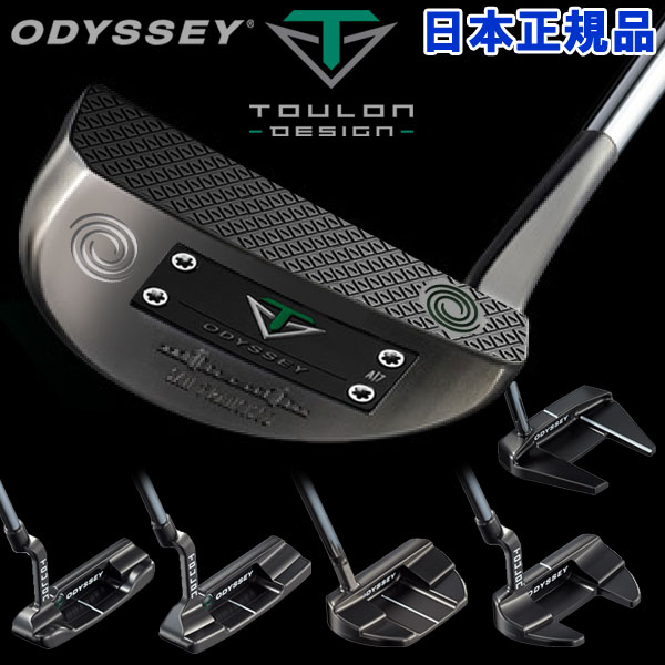 Odyssey Toulon putter 2019 model Japan specifications