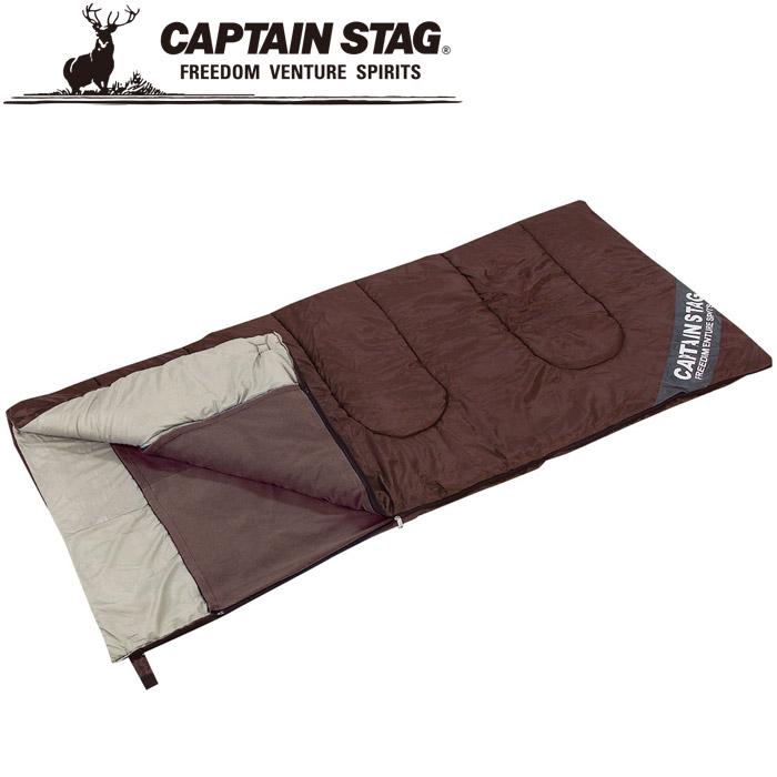 キャプテンスタッグ エクスギア フリースラップシュラフ1200 寝袋 UB0001