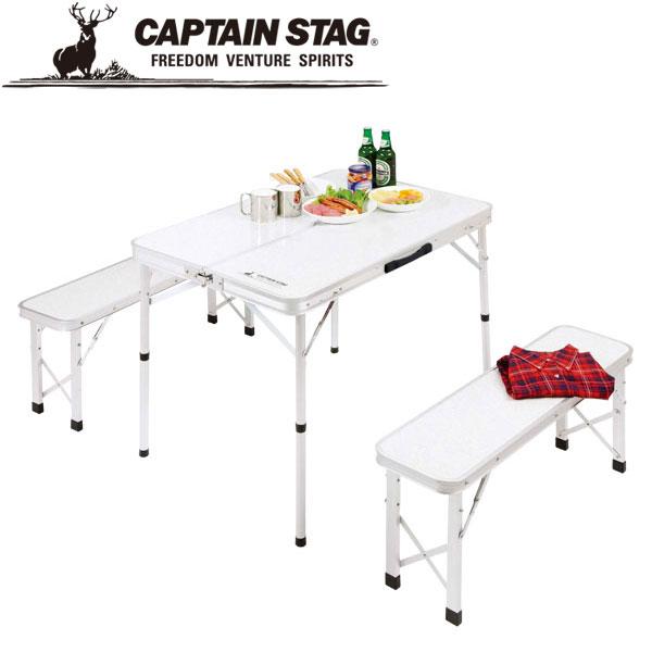キャプテンスタッグ ラフォーレ ベンチインテーブルセット UC0005