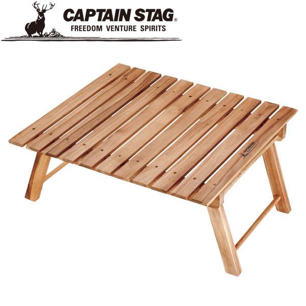 キャプテンスタッグ CSクラシックス FDパークテーブル〈60〉 UP1007