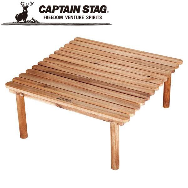 キャプテンスタッグ CSクラシックス ロールテーブル〈70〉 UP1008