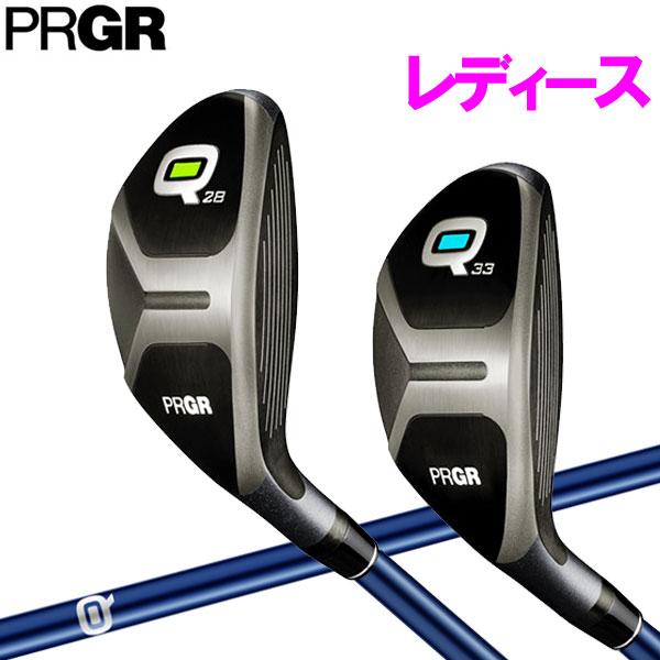 【あす楽対応】 PRGR プロギア Q キュー ユーティリティ レディース Q28、Q33 日本正規品 2018モデル