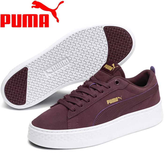 puma platform sd