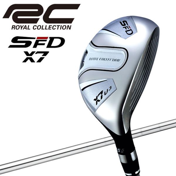 【あす楽対応】復刻モデル ロイヤルコレクション SFD X7 ユーティリティ RC95 HB スチール