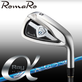 ◇2015モデル ロマロ Ray アルファ アイアン 単品 RomaRo RJ-Ti2 カーボン
