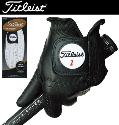 Titleist professional glove TG77