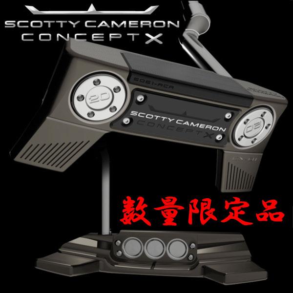 【あす楽対応】【数量限定】タイトリスト スコッティキャメロン コンセプト エックス パター CONCEPT X USAモデル