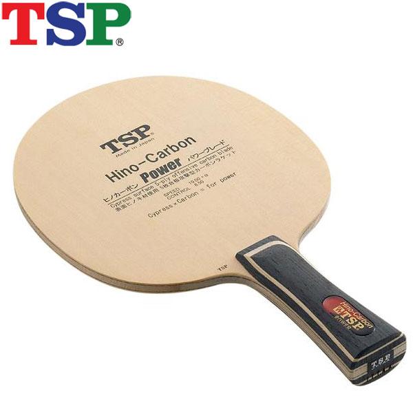 TSP ヒノカーボンパワー FL 卓球ラケット 22194